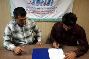تفاهم نامه همکاری هیات پزشکی ورزشی و پهلوانی و زورخانه ای کردستان امضا شد