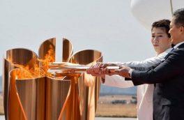 مراسم آغاز حمل مشعل المپیک احتمالا بدون تماشاگر