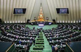 بودجه ۶۵۰ میلیاردی مجلس برای برخی فدراسیون ها