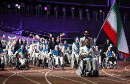 رونمایی از لیست کاروان اعزامی به پارالمپیک توکیو در هفته آینده