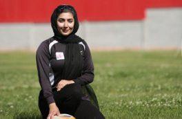 زهرا قربانی نماینده کشورمان به عضویت کمیته توسعه آسیا منصوب شد