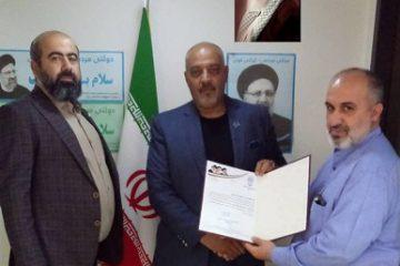 کاپیتان میرمهدی مدیر ورزش و جوانان ستاد حامیان خدمت حجت الاسلام رئیسی شد