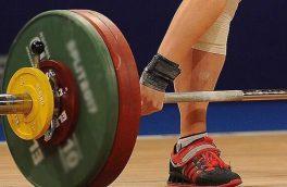تلاش فدراسیون جهانی وزنهبرداری برای ماندن در المپیک