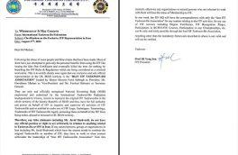 نامه فصل الخصاب فدراسیون بین المللی تکوان ـ دو