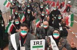 ایران در جایگاه سیزدهم پارالمپیک توکیو قرار گرفت